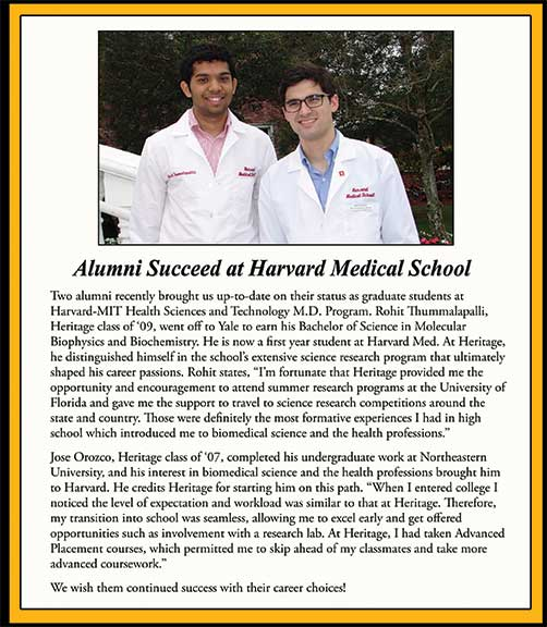 Alumni Succeed at Harvard Medical School